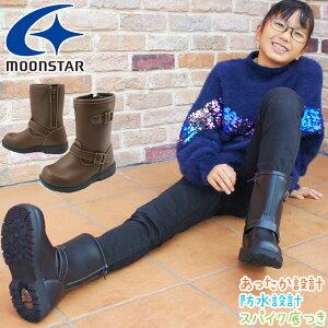 ムーンスター MoonStar シュガー Sugar ショートブーツ スノーブーツ 大雪 女の子 男の子 キッズ チャイルド 子供靴 SG WPJ55SP エンジニアブーツ 防水 スパイク付 防寒 防滑 あったか 黒 ブラック