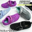 スケッチャーズ スニーカー 女の子 子供靴 キッズ ジュニア 81301L ローカット ベルクロ 運動靴 ダイナマイト-ラリーレーサー SKECHERS…