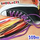 シューレース 140cm オーバルLACE 靴紐 くつひも 靴ヒモ スニーカー 黒 ブラック 白 ホワイト 赤 レッド Y.H.T evid