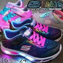 スケッチャーズ 光る靴 スニーカー 女の子 子供靴 キッズ ジュニア 10959L ライトアップスニーカー LED スニーカー ローカット ベルク…