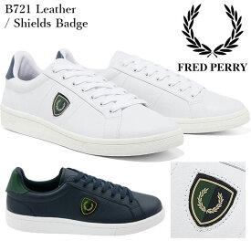 フレッドペリー スニーカー メンズ 【送料無料】(一部地域除く) B5179 ローカット カジュアルシューズ レザー/シールド バッジ ホワイト ブルー FRED PERRY evid