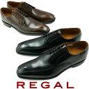 リーガル ビジネスシューズ メンズ 03AR BD 【送料無料】革靴 紳士靴 黒 ブラック 焦げ茶 ダークブラウン ドレスシューズ フォーマル …