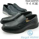 リーガルウォーカー REGAL WALKER ビジネスシューズ 【送料無料】メンズ 311W 革靴 紳士靴 スリッポン カジュアルシューズ メイドイン…