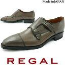 【送料無料】REGAL リーガル ビジネスシューズ メンズ 07UR ダブルモンク 革靴 紳士靴 MADE IN JAPAN 日本製 フォーマル ワイズ2E グレ…