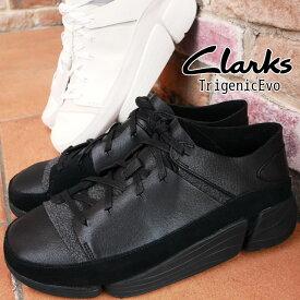 クラークス トライジェニック イーヴォ カジュアルシューズ 【送料無料】(一部地域除く) メンズ 26128326 26128331 ローカット スニーカー 紐靴 ブラック ホワイト Clarks evid