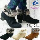 ムーンスター ショートブーツ 女の子 子供靴 キッズ ジュニア SG J525 シュガー ファー リボン チャンキーヒール アンクルブーツ ブラ…