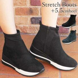 ストレッチブーツ ショートブーツ 厚底 靴 レディース ソックスブーツ ウェッジソール ウェッジヒール 黒 ブラック ネイビー 8388 evid
