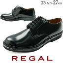リーガル ビジネスシューズ メンズ 革靴 【送料無料】紳士靴 ブラック 黒 プレーントゥ フォーマル ドレスシューズ レースアップシュー…