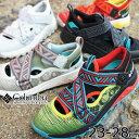 【送料無料】コロンビア スポーツサンダル スニーカー メンズ レディース 靴 ロックントレイナー ネイキッド 2 アクアシューズ マリン…