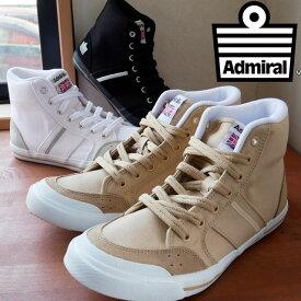 アドミラル Admiral メンズ レディース スニーカー イノマー ハイ カジュアルシューズ ハイカット 靴 0120 ホワイト 白 02 ブラック 黒 1212 ベージュ SJAD1511 evid 【送料無料】|5