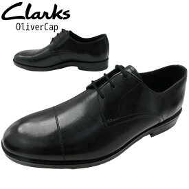 【送料無料】クラークス Clarks メンズ ビジネスシューズ オリバーキャップ 革靴 紳士靴 フォーマル リクルート フレッシャーズ ドレスシューズ 26143764 ブラック 黒 evid