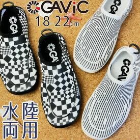 ガビック 男の子 女の子 子供靴 キッズ ジュニア アクアシューズ ウォーターシューズ マリンシューズ 水陸両用 ノイズ ホワイト 白 GS2310 GAViC |3