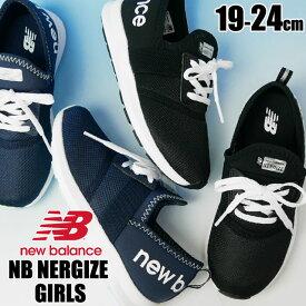 ニューバランス キッズ ジュニア スニーカー スリッポン ナジャイズ ガールズ 子供靴 女の子 紐靴 運動靴 黒 ブラック ネイビー YPNRG new balance 【送料無料】 evid |5