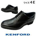ケンフォード メンズ ビジネスシューズ プレーントウ 4E ワイド フレッシャーズ 就活 軽量 KP01 KP01AB ブラック 黒 KENFORD 【送料無…