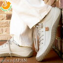 スピングルムーブ SPINGLE MOVE メンズ レディース スニーカー 【送料無料】 レザースニーカー 本革 革靴 ローカット カジュアルシュー…