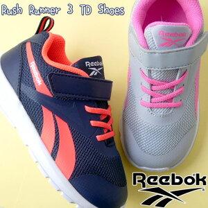 リーボック Reebok 男の子 女の子 子供靴 キッズ ベビー スニーカー ラッシュ ランナー 3.0 インファント ファーストシューズ ベビーシューズ ランニングシューズ ローカット ベルクロ 運動靴 F