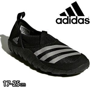 アディダス adidas 男の子 女の子 子供靴 キッズ ジュニア ウォーターシューズ ジャパウ K B39821 アクアシューズ サマーシューズ 水遊び 海 川 コアブラック/シルバーメタリック/コアブラック