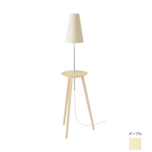 cosine コサイン ランプテーブル メープル テーブルランプ 照明 コンパクト 寝室 高さ120cm 天然木製家具 北海道 旭川 木 生活道具 一緒に育つ 暮らしのパートナー 木のぬくもり 長く使える シ