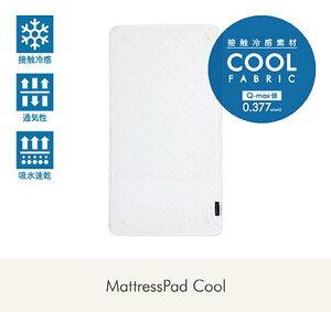 ファルスカ ベッドインベッド フレックス 敷きパッド COOL 洗濯可能 洗い替え 冷んやり サラサラ 快適な眠りをサポート 暑い季節に活躍 接触冷感 通気性 3D立体メッシュ 吸水速乾性 ホワイト