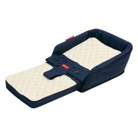 【送料無料】【人気商品】ファルスカ ベッドインベッド フレックス ネイビー ポリエステルタイプ 洗濯可能 ねんね おすわり チェアベルト 成長に合わせて長く使える 添い寝サポート お座りサポート Q-TEC基準合格 検品検針済み