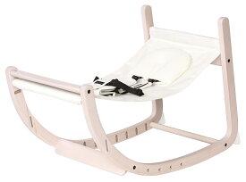【新入荷】ファルスカ スクロールチェア プラス ホワイトウォッシュ×ホワイト 北欧 おしゃれ ベビーチェア バウンサー ベビーベッド 生まれたその日 大人になっても座れる 一生モノの椅子 新生児 シンプル 暮らしの道具 長く使える SG耐荷重試験合格 SG転倒試験合格