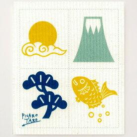 【ポイント5倍設定中!】ごあいさつワイプ 富士山 おのし付き 松FUJI ライトグリーン e.スポンジワイプ サステナブル セルロース ふきん 誕生70年 スウェーデン 木から生まれた 土に還る素材 天然素材