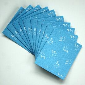 MQスポンジワイプ 白クマ ブルー S 10枚入り サステナブル セルロース ふきん 誕生70年 スウェーデン 木から生まれた 土に還る素材 天然素材