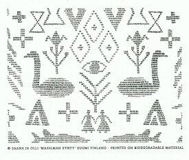 e.スポンジワイプ サーナ ヤ オッリ カレワラ ブラック 水切り (L) サステナブル セルロース ふきん 誕生70年 スウェーデン 木から生まれた 土に還る素材 天然素材