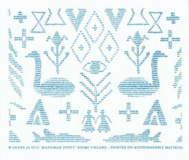 e.スポンジワイプ サーナ ヤ オッリ カレワラ ブルー 水切り (L) サステナブル セルロース ふきん 誕生70年 スウェーデン 木から生まれた 土に還る素材 天然素材