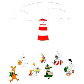 【ポイント5倍設定中!】Flensted Mobiles フレンステッド・モビール Moomin ムーミン ピクニック 動く彫刻 アート デンマーク 北欧 雑貨 インテリア 知育玩具 リラックス ギフト 出産祝
