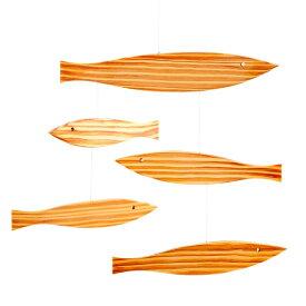 Flensted Mobiles フレンステッド・モビール Floating Fish フローティングフィッシュ 動く彫刻 アート デンマーク 北欧 雑貨 インテリア 知育玩具 リラックス ギフト 出産祝