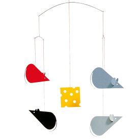 Flensted Mobiles フレンステッド・モビール Cheese Mice チーズマイス ブラック グレイ 動く彫刻 アート デンマーク 北欧 雑貨 インテリア 知育玩具 リラックス ギフト 出産祝