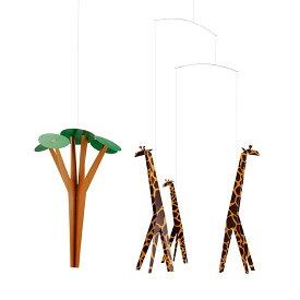 Flensted Mobiles フレンステッド・モビール Giraffes on the Savannah ジラフ オン サバンナ 動く彫刻 アート デンマーク 北欧 雑貨 インテリア 知育玩具 リラックス ギフト 出産祝