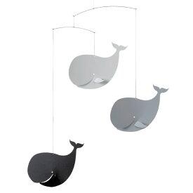 Flensted Mobiles フレンステッド・モビール Happy Whales ハッピーホエールズ ブラック グレー 動く彫刻 アート デンマーク 北欧 雑貨 インテリア 知育玩具 リラックス ギフト 出産祝