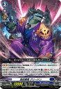 ヴァンガード VG-D-BT03/003 RRR 強欲魔竜 グリードン 【中古】【Sランク】