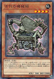遊戯王 LVP3-JP018 ノーマル 効果モンスター 古代の機械箱 【中古】【Sランク】