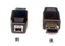 【あす楽】iLink/DV IEEE-1394 変換アダプタ 4PIN→6PIN (4F6M)