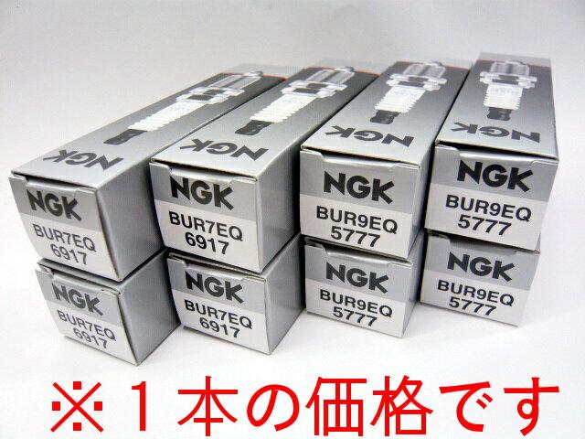 【あす楽】NGK プラグ BUR9EQ RX7 FC3S FD3S カー用品【最安値挑戦】