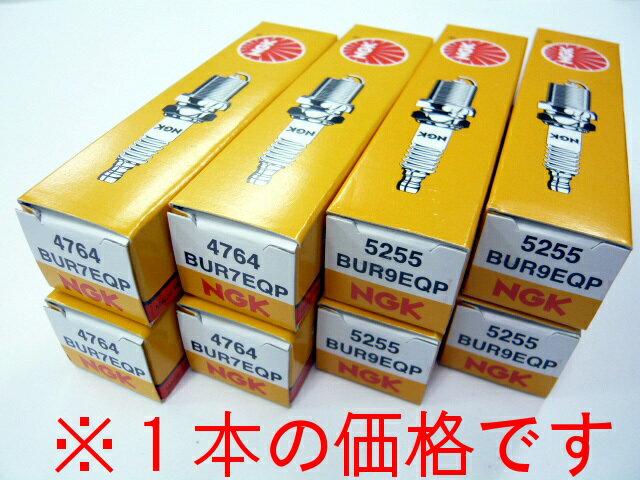 【あす楽】NGK プラチナプラグ BUR7EQP RX7 FC3S FD3S カー用品【最安値挑戦】