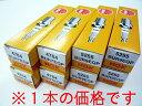 【あす楽】NGK プラチナプラグ BUR9EQP RX7 FC3S FD3S カー用品【最安値挑戦】