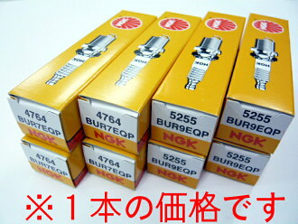 NGK プラチナプラグ BUR9EQP RX7 FC3S FD3S カー用品 5000036 fs3gm