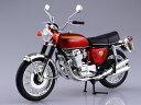 1/12 完成品バイク Honda CB750FOUR(K0) キャンディレッド レベルアップしてリニューアル登場