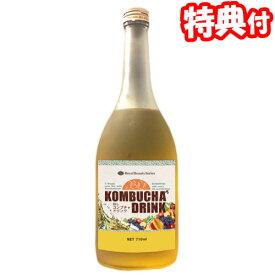 《クーポン配布中》 BLコンブチャドリンク 710ml 2個購入で送料無料 アップルマンゴー味 酵素ドリンク 健康飲料 健康食品 KOMBUCHAドリンク コンブチャクレンズ 酵素飲料