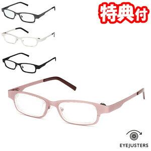 アイジャスターズ 度数可変シニアグラス これ1本 ケンブリッジ リーディンググラス メガネ 眼鏡 めがね 老眼鏡 左右独立調整可能 EYEJUSTERS