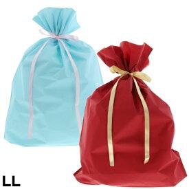 《クーポン配布中》 梨地リボン付 ラッピング袋 LLサイズ レッド パステルブルー ラッピング用袋のみ販売 幅450×高さ560×マチ120mm 梨地リボン付き巾着袋 プレゼント 梱包