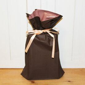 《クーポン配布中》 梨地リボン付 ラッピング袋 Mサイズ ブラウン ラッピング用袋のみ販売 幅240×高さ360×マチ120mm 梨地リボン付き巾着袋 プレゼント 梱包
