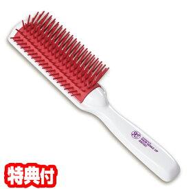 美容師さんの艶髪ブラシ セラミド配合ヘアブラシ 美容師さんと開発 トリートメントブラシ 美容師さんの艶髪ヘアーブラシ ツヤカミブラシ つやかみブラシ