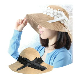 エレガントレース帽子 エレガンス帽子 送料無料+お米+お得なクーポン券 紫外線カット率約99% オシャレな小顔シルエット 選べる4デザイン UVカット帽子 紫外線カット帽子 小顔帽子 日焼け防止 レディースハット