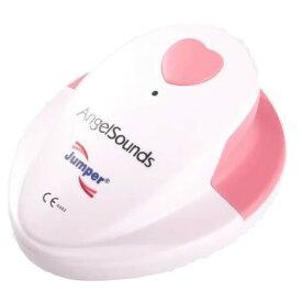 《クーポン配布中》 おなかの赤ちゃんの心音計 デジタル心音計 あかちゃん心音計 胎児心音計 赤ちゃんモニター おなかの赤ちゃんの心音が聞ける [月/入荷] き