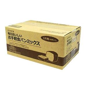 《クーポン配布中》 siroca シロカ お手軽食パンミックス 1斤×10袋 SHB-MIX1260 ホームベーカリー用 パン作り ふわふわ アレンジ 強力粉 イースト パンセット 日本製粉